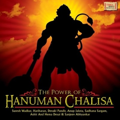 Buy The Power Of Hanuman Chalisa: Av Media