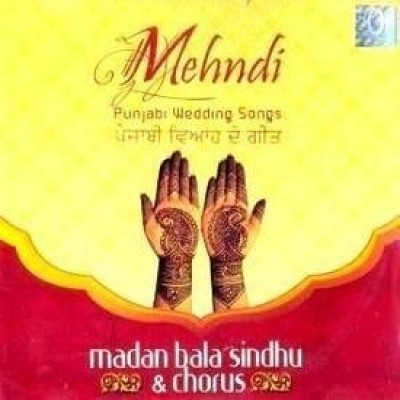 Buy Mehndi - Punjabi Wedding Songs: Av Media