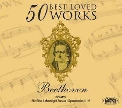 Buy 50 Best Loved Works - Beethoven (Cover Version): Av Media
