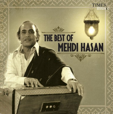 Buy The Best Of Mehdi Hasan: Av Media