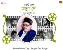 Best Of Manna Dey: Av Media