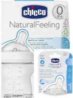 Chicco Natural Feeding Bottle - 150 Ml (White)