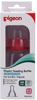 Pigeon Feeding Bottle - 120 Ml (red)