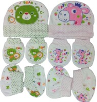 Kerokid Music Bear & Pink Rafy Mittens Booties Caps Baby Care Combo Set (Multicolor)
