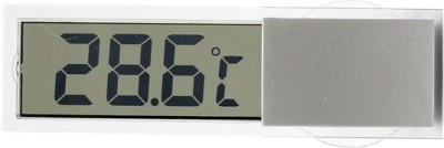 Futaba Car / Home / Office LCD Bath Thermometer (Silver)