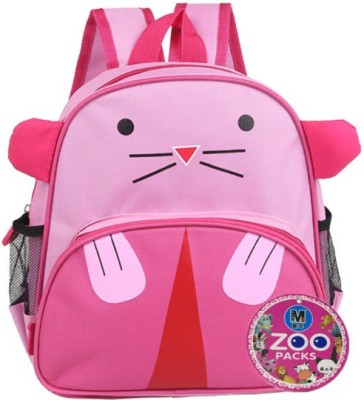 Buddyboo School Bags Buddyboo Waterproof School Bag