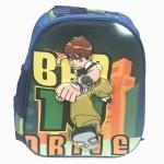 SRSB School Bags SRSB Waterproof School Bag