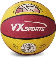 Vector X Multi-Colour Basketball -   Size: 7,  Diameter: 90 Cm (Pack Of 1, Multicolor)