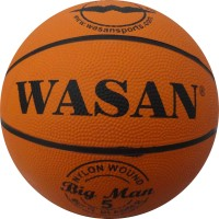 Wasan Sz5 Basketball - Size: 5, Diameter: 70 Cm (Pack Of 1, Orange)