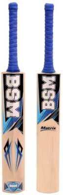BSM Matrix Kashmir Willow Cricket  Bat (Long Handle, 1000-1100 g)