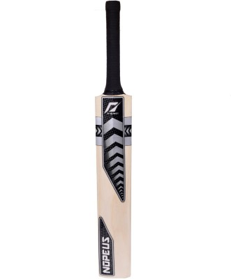 NOPEUS CHOPPER PRO SIZE 0 BLACK SILVER Poplar Willow Cricket  Bat (Harrow, 450 g)