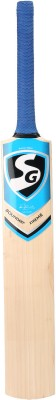 SG Boundary Xtreme Kashmir Willow Cricket  Bat (Short Handle, 1100 - 1500 g)