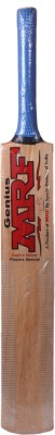 Tabu Genius Poplar Willow Cricket  Bat (Harrow, 1100-1300 g)