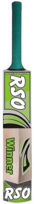RSO BATRSO-G Poplar Willow Cricket  Bat (Short Handle, 980 g)