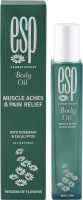 ESP Muscle Relief Skin & Bath Oil (50 Ml)