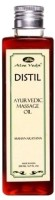 Aloe Veda Distil Ayurvedic Massage Oil - Mahanarayana: Bath Essential Oil