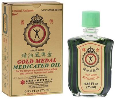 Gold Medal Medicated Oil