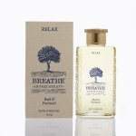Breathe Aromatherapy Relax Bath and Skin Oil