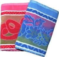 Xy Decor Cotton Bath Towel Set Of 2 Bath Towel, Multicolor