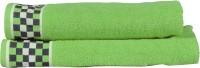 RR Textile House Cotton Bath, Hand & Face Towel Set 2, Green