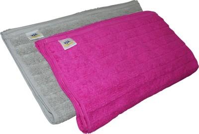 Vola Cotton Bath Towel Set