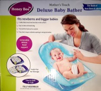 HONEY BEE BABY BATHER (BLUE)