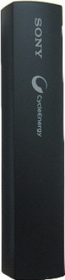 Buy Sony CP-ELSB//C ULA/C E Power Bank for Smart Phones: Battery Charger