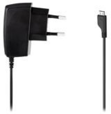 Buy Samsung Charger ATADU10IBECINU: Battery Charger