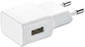 Everything Imported High Speed Charging For Samsung Sony HTC Nokia Micromaxx Lava Note2 Battery Charger (White)