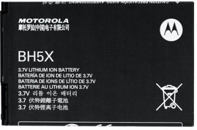 Motorola SNN5865