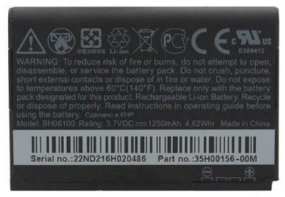 HTC-BH06100-Battery