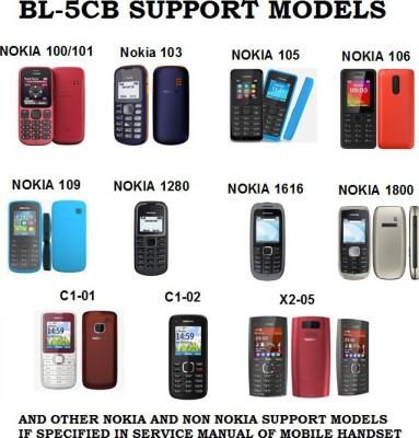 Nokia-BL-5CB-Battery