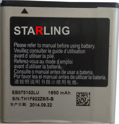 Starling For Samsung Galaxy S1 i9000 EB575152