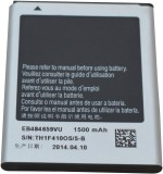 OBS Battery For Samsung Battery Wave 3, Omnia W, S8600, I8350, I815, S5690 & Xcover