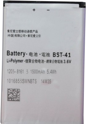 OBS Battery For Sony Xperia Ericsson BST 41 BST 41 X10 X1 X2 X10i Neo