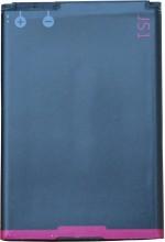 OBS battery for blackberry js1 1450 mAH