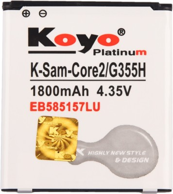 Koyo 1800mAh Battery (For Samsung G355H)