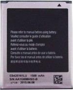 OBS battery for samsung Galaxy S Duos 2 S7582