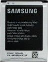Samsung  Battery - Samsung Galaxy Core I8260 B150AE Battery (black)