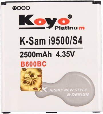 Koyo 2500mAh Battery (For Samsung I9500)