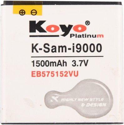 Koyo 1500mAh Battery (For Samsung I9000)
