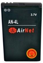 Airnet Nokia E63