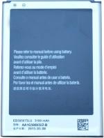 VTC battery for samsung note2