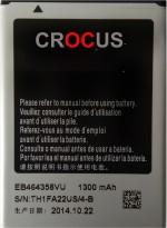 Crocus For Samsung GALAXY MINI 2 EB464358VU Battery