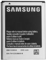Samsung Galaxy Note 1 I9220 N7000 2500 mAh