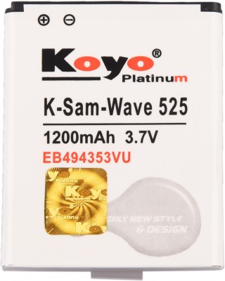 Koyo 1200mAh Battery (For Samsung Wave 525)