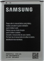 Samsung EB595675LU for Note 2 N7100