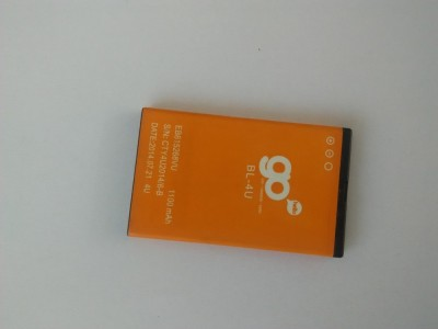 GoHello 1100mAh Battery (For Nokia BL-4U)