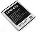 Samsung  Battery - EB425161LU (Black,Silver)