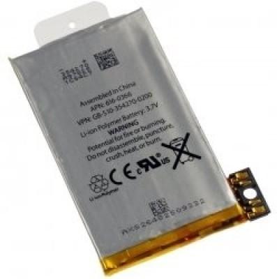 Apple 3G_Battery